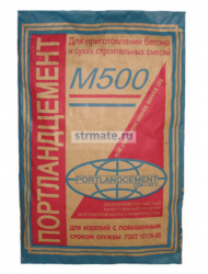 Портланд М-500
