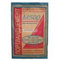 Портланд цемент М500, 40 кг.