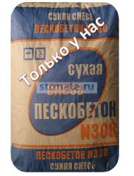 Пескобетон Дзержинск