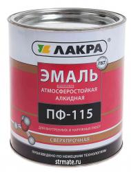 Эмаль по металлу 1 кг