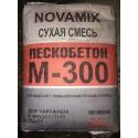 Пескобетон Novamix, 40 кг.