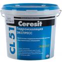 Гидроизоляционная мастика Церезит CL 51