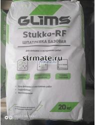 Глимс Stukko-RF