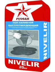 Наливной пол Русеан NIVELIR (Нивелир) 20кг.