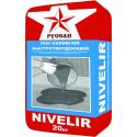 Наливной пол Русеан NIVELIR (Нивелир), 20 кг.