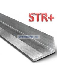 Уголок металлический 20х20 мм.