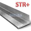 Уголок металлический 125х125 мм.