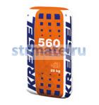 KREISEL 560